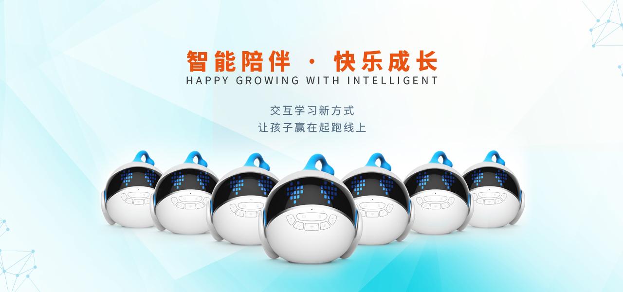 亚洲城娱乐ca88_亚洲城,早教机,亚洲城科技,亚洲城机器人,智能机器人,故事机,儿童机器人