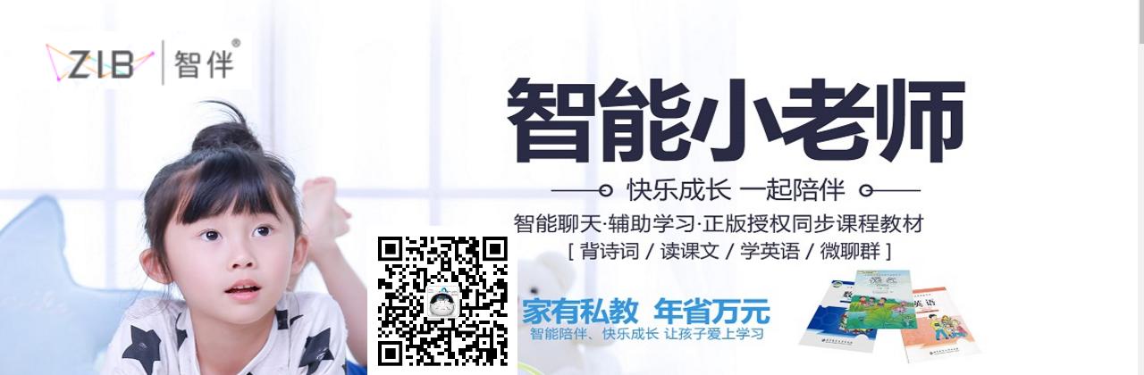 ca亚洲城娱乐手机版_banner3