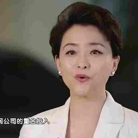 亚洲城娱乐_杨澜访谈录_开启人工智能时代第二集