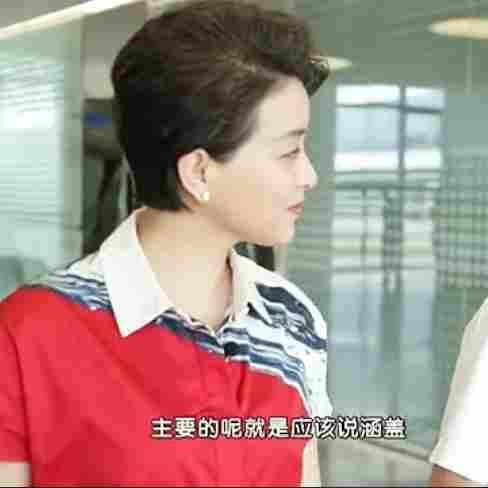 亚洲城娱乐欢迎您_杨澜访谈录_开启人工智能时代第三集