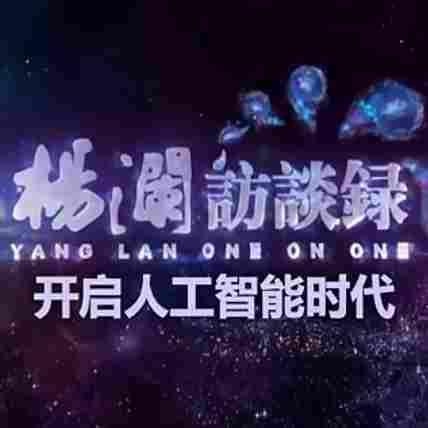 "ca亚洲城娱乐手机版_让机器学会""听话"""