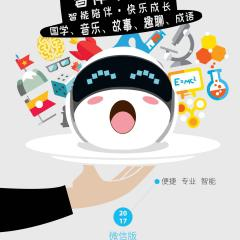 ca亚洲城娱乐手机版_亚洲城机器人1s微信版简介