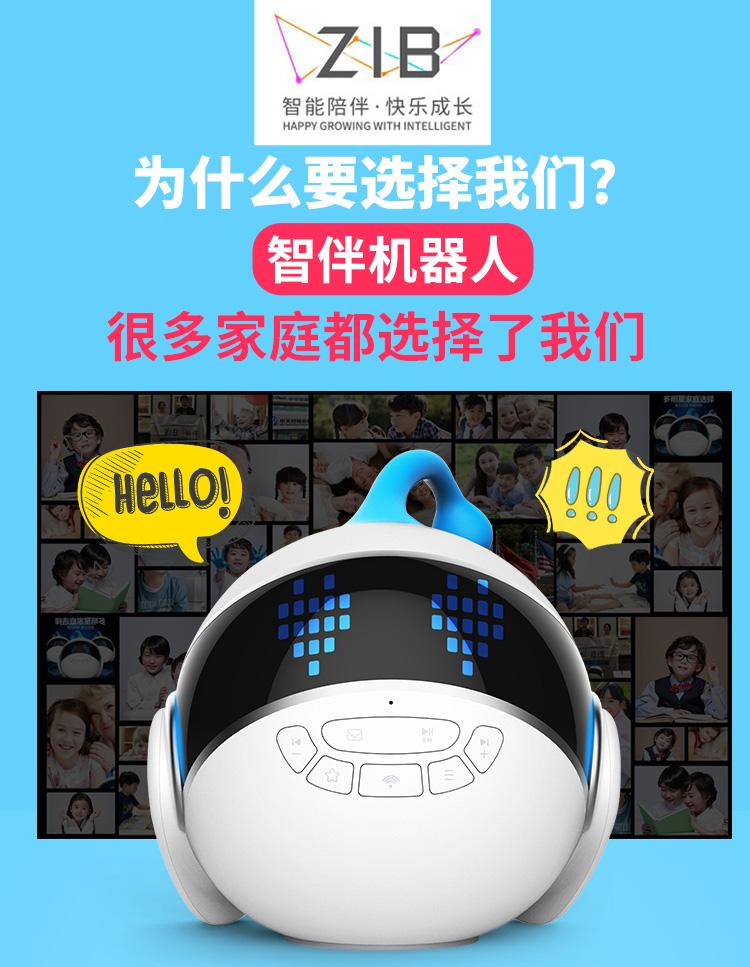 ca亚洲城娱乐手机版_选择亚洲城机器人的理由.jpg