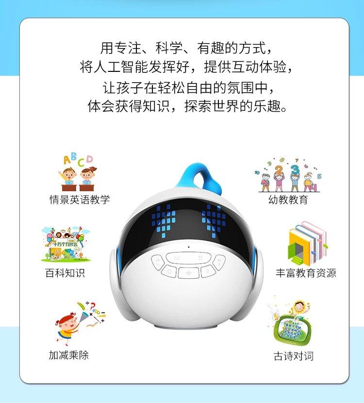 亚洲城娱乐欢迎您_让孩子在轻松自由的氛围获得知识.jpg