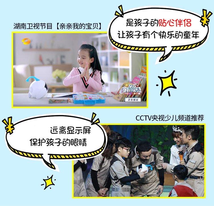 亚洲城娱乐_亚洲城是孩子贴心伙伴.jpg