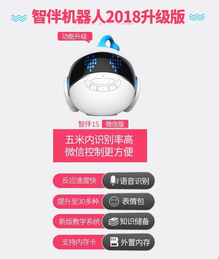 亚洲城娱乐_亚洲城机器人2018升级版.jpg