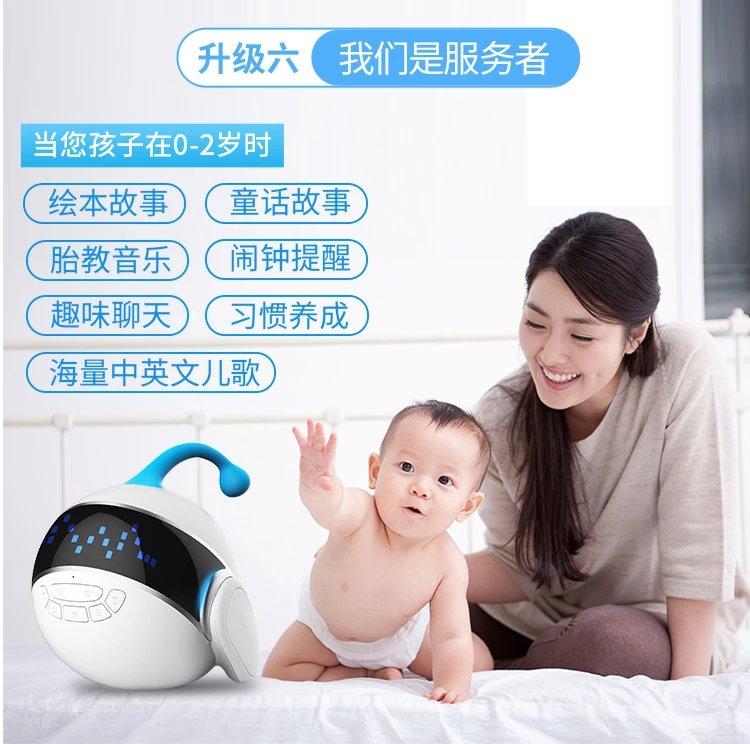 ca亚洲城娱乐手机版_海量中英文儿歌.jpg