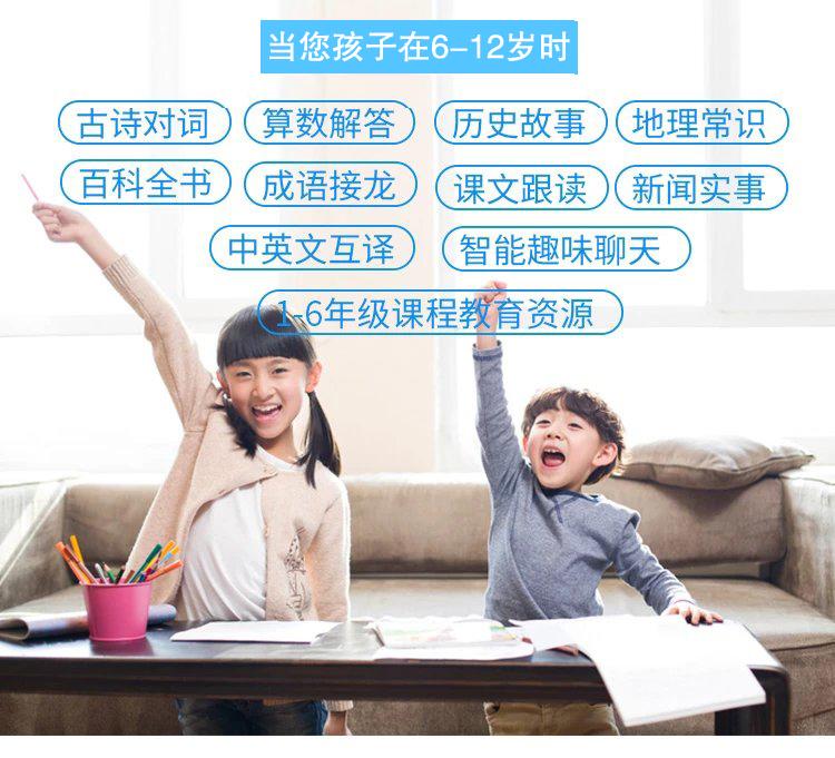 亚洲城娱乐欢迎您_1-6年级课程教育资源.jpg