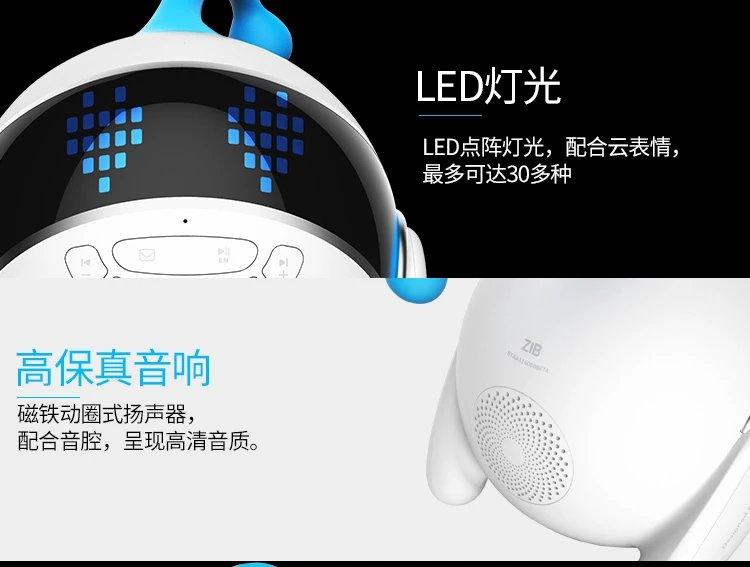 亚洲城娱乐_LED点阵灯.jpg