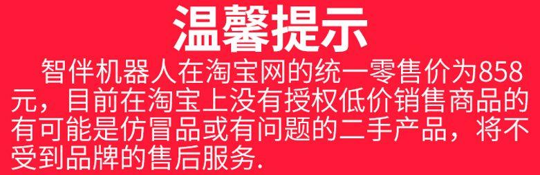 ca亚洲城娱乐手机版_亚洲城机器人淘宝价格.jpg