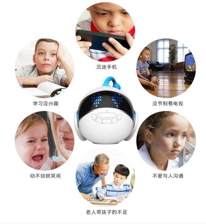 亚洲城娱乐ca88_儿童亚洲城机器人优势.jpg