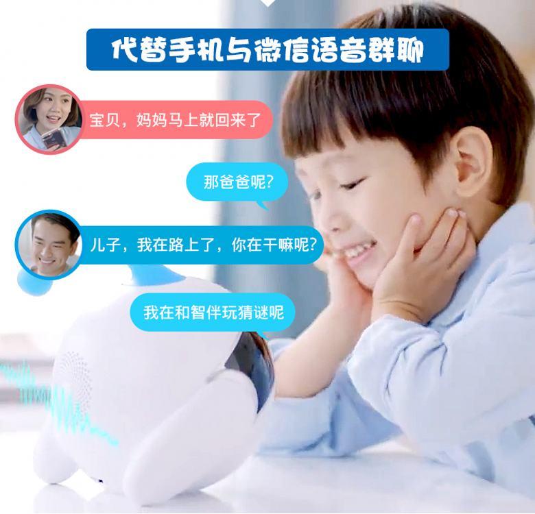 亚洲城娱乐_儿童机器人代替手机.jpg