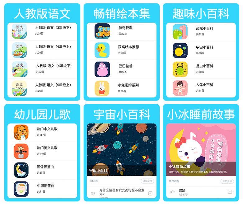 ca亚洲城娱乐手机版_儿童机器人知识库.jpg