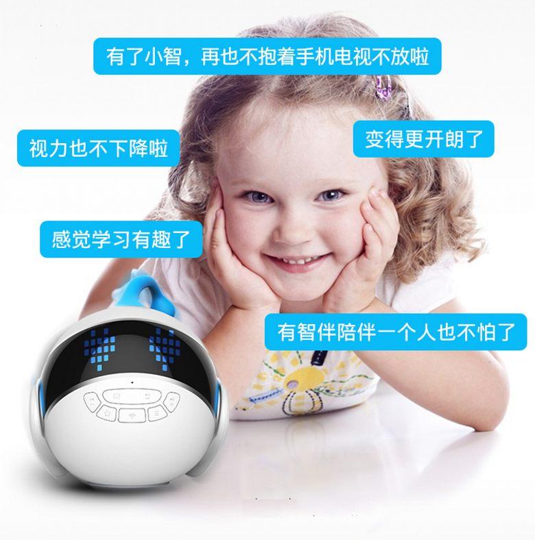 亚洲城娱乐欢迎您_孩子必备亚洲城儿童机器人.jpg