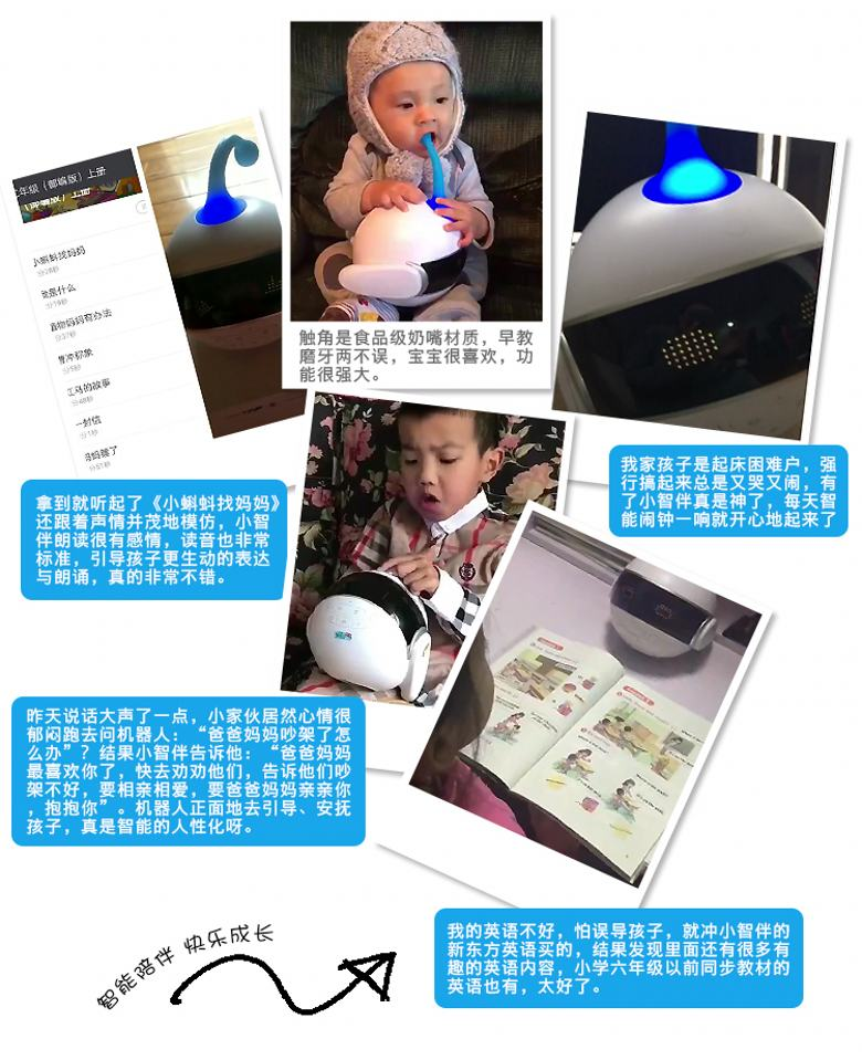 ca亚洲城娱乐手机版_儿童机器人辅导作业.jpg