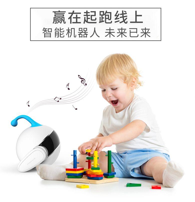 亚洲城娱乐ca88_智能机器人.jpg