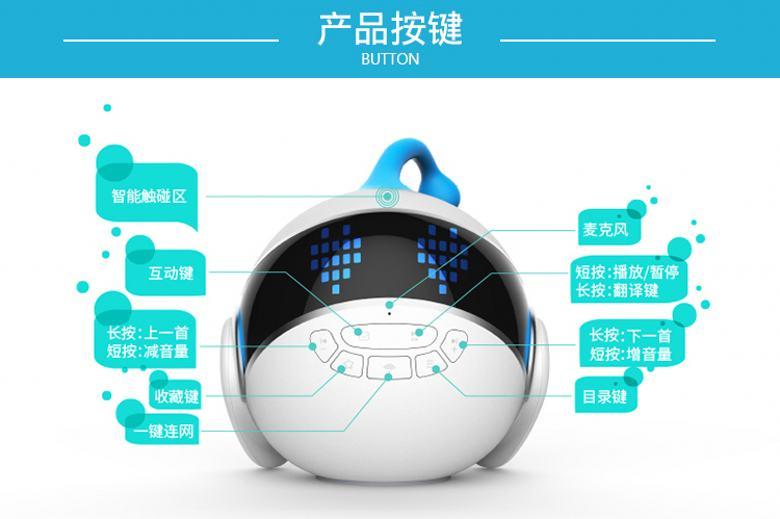 亚洲城娱乐欢迎您_儿童机器人按键.jpg