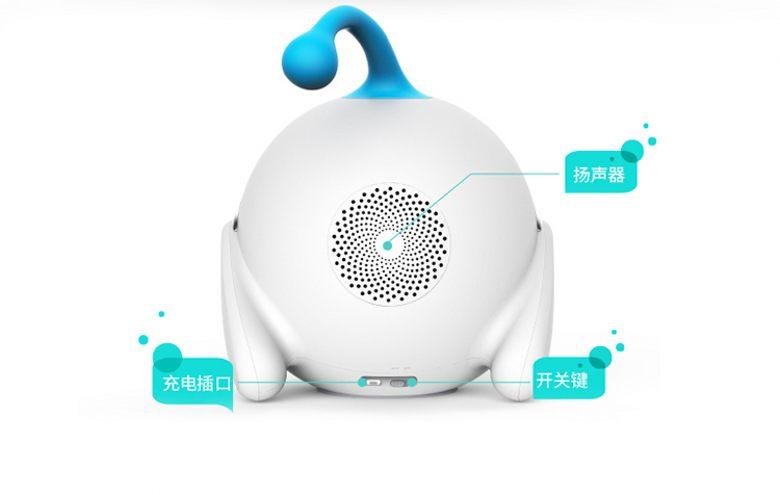 亚洲城娱乐_儿童机器人扬声器.jpg