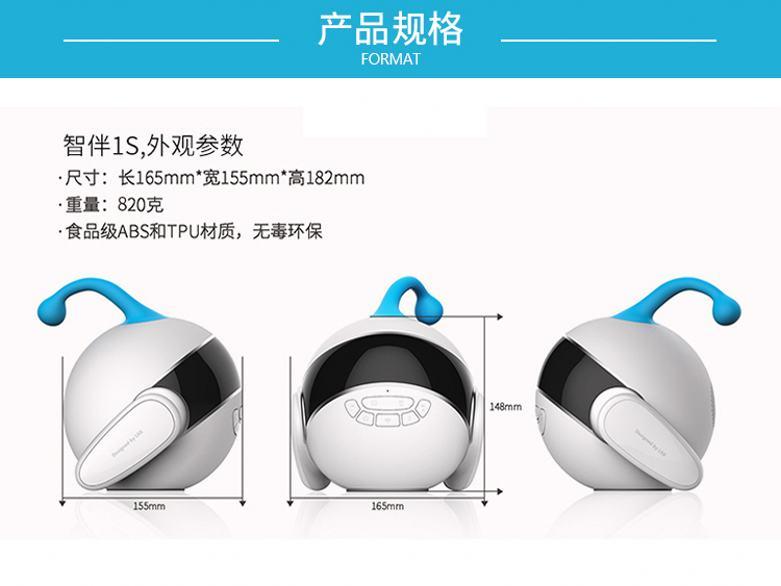 亚洲城娱乐ca88_儿童机器人产品规格.jpg