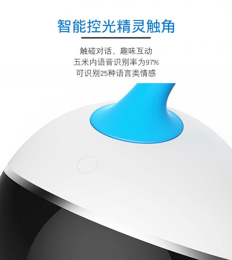 亚洲城娱乐_儿童机器人触碰对话区.jpg