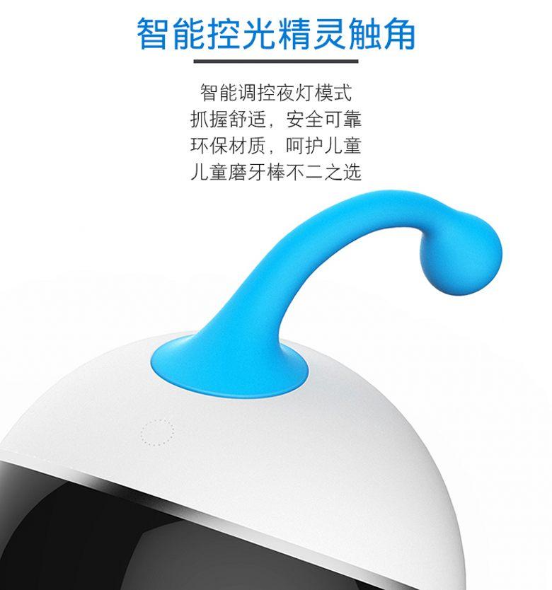 亚洲城娱乐ca88_儿童机器人精灵触角.jpg