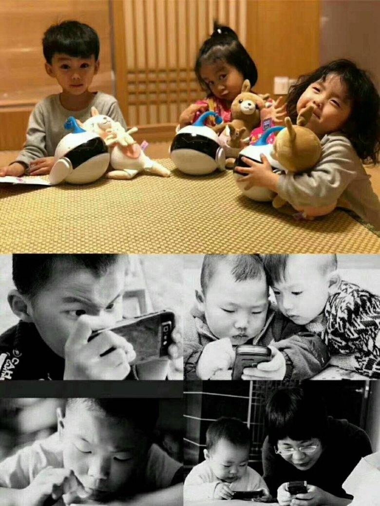 亚洲城娱乐_儿童沉迷手机.jpg