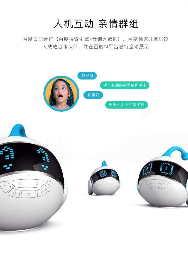 亚洲城娱乐ca88_亚洲城1S机器人人机互动.jpg