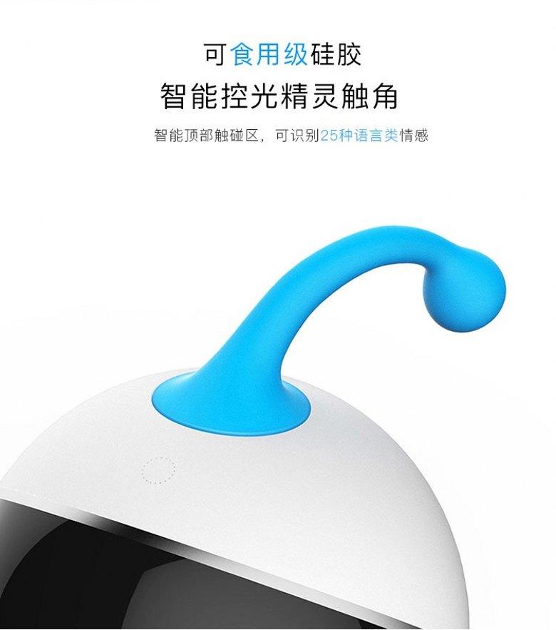 亚洲城娱乐欢迎您_亚洲城机器人食用级硅胶触角.jpg
