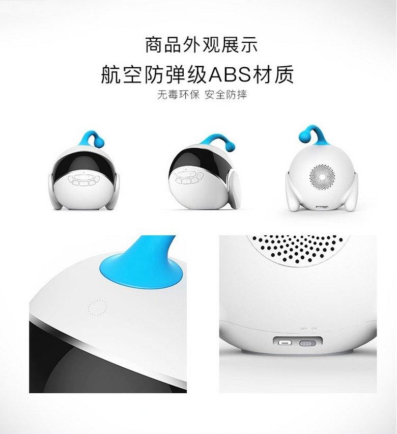 ca亚洲城娱乐手机版_机器人外观展示.jpg