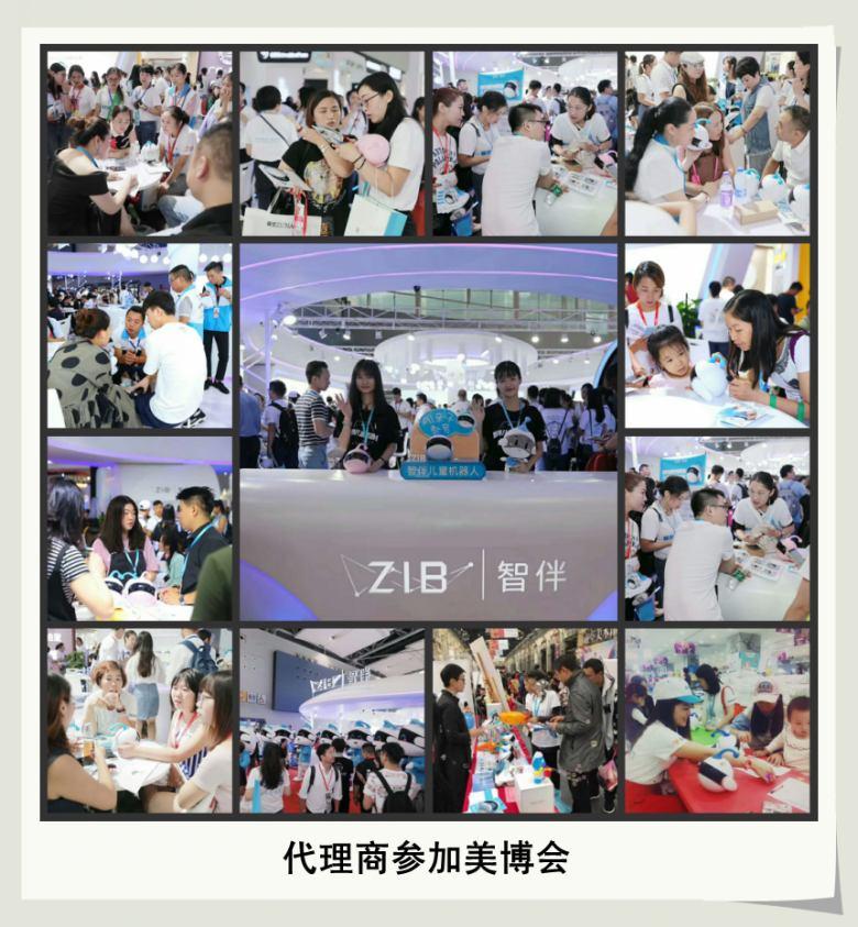 亚洲城娱乐_亚洲城科技展会支持.jpg