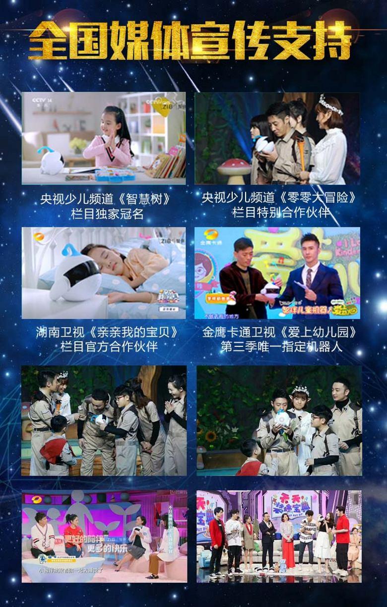 亚洲城娱乐ca88_亚洲城媒体广告.jpg