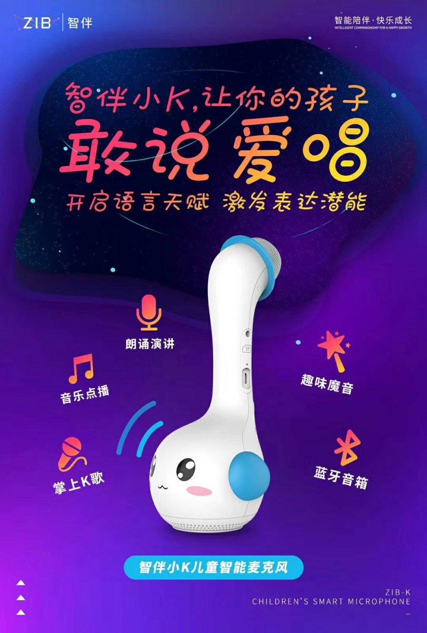 ca亚洲城娱乐手机版_亚洲城小K支持音乐点播.jpg