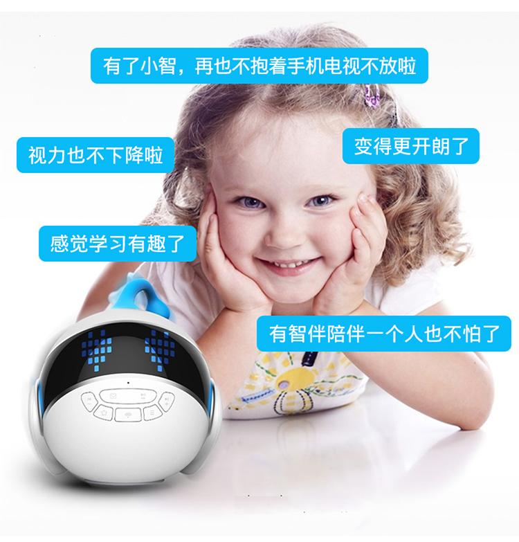 亚洲城娱乐欢迎您_幼儿早教机可以帮助孩子戒掉手机.jpg