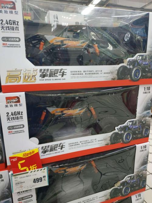 亚洲城娱乐_商场货架上的儿童玩具.jpg