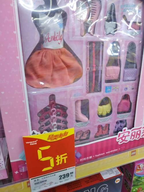 亚洲城娱乐ca88_毛绒娃娃玩具.jpg