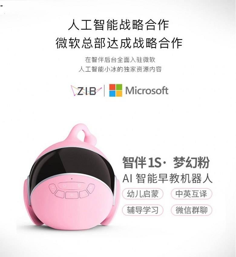 亚洲城娱乐欢迎您_亚洲城机器人介绍.jpg