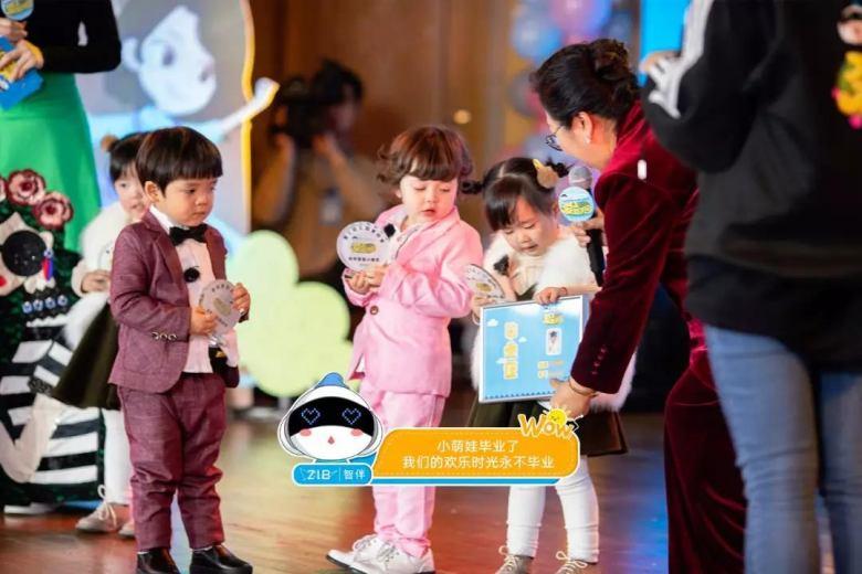 ca亚洲城娱乐手机版_亚洲城儿童机器人冠名《爱上幼儿园4》节目剧照.jpg